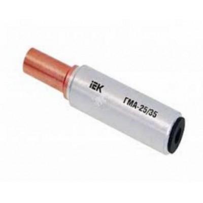 Гильза ГМА-25/35 медно-алюминиевая соединител. IEK