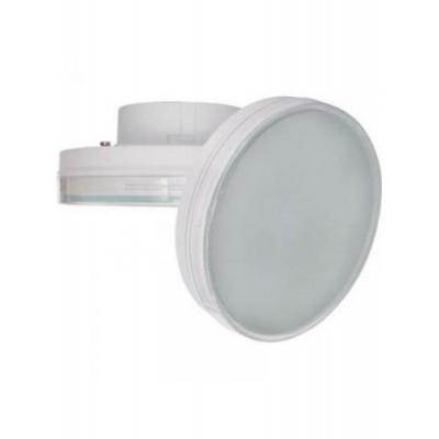 Лампа GX70 LED 20W 220V 2800K мат.стекло ECOLA
