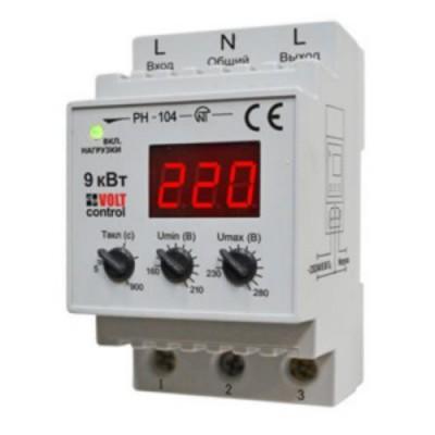Реле напряжения РН-104 40а однофазное до 9кВт