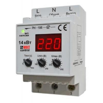 Реле напряжения РН-106 63а однофазное до 14кВ