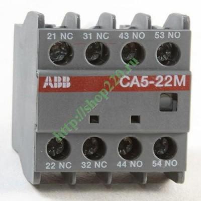 Блок контактный доп. CA5-22М (2НО+2НЗ) SST1SBN010040R1122