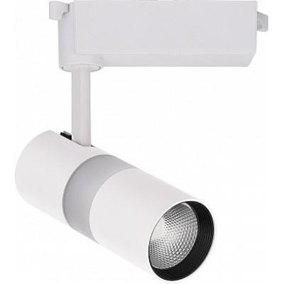 AL108 Светильник трековый светодиодный на шинопровод 12+5W, 1080 Lm, 35 градусов, белый, 4000К и подсветка синяя,
