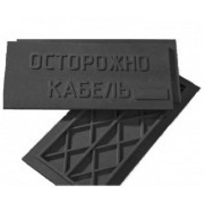 Плита ПЗК 240*480 2 сорт (цвет черный)