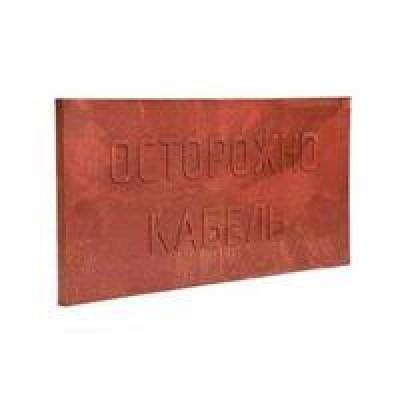 Плита ПЗК 240*480 2 сорт (цвет красный)