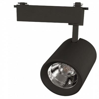 580024 Светильник  трековый 20 Вт 1 фаза GTR-20-1-IP20-B черный