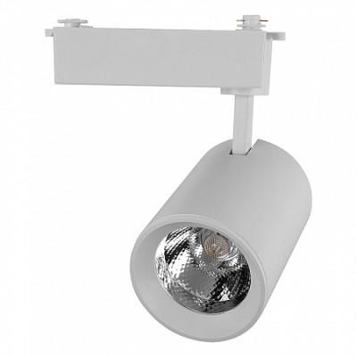 580005 Светильник  трековый 30 Вт 1 фаза  GTR-30-1-IP20  белый