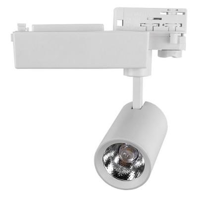 580012 Светильник трековый  10 Вт 3 фазы GTR-10-3-IP20