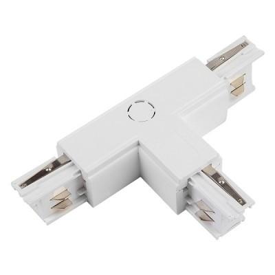 580922 Коннектор для шинопровода Т- обр 3-фаз G-3-TTT-IP20-L лев