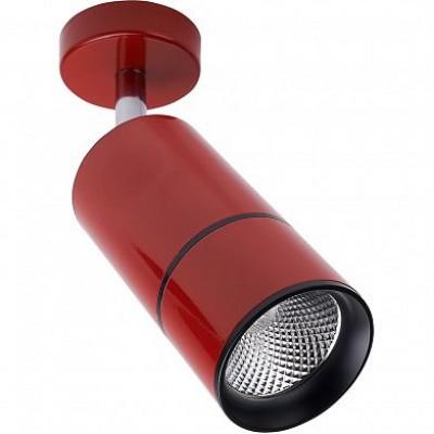 AL526 Светильник светодиодный 12W, 4000К, 1080 Lm, 35 градусов, красный,