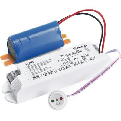 Блок аварийного питания для светильников до 40W, EK40