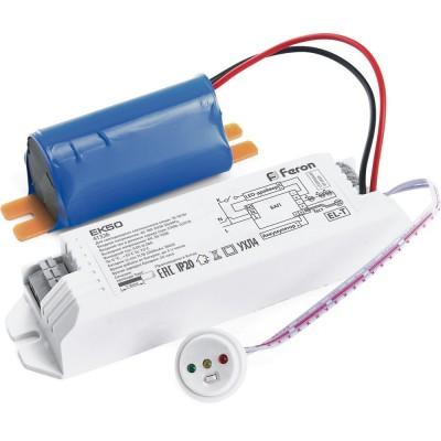 Блок аварийного питания для светильников до 50W, EK50
