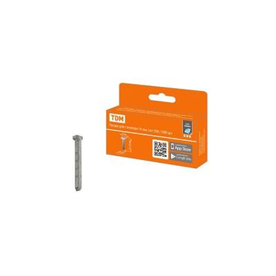 Гвозди для степлера 14 мм, тип 300, 1000 шт, Алмаз TDM