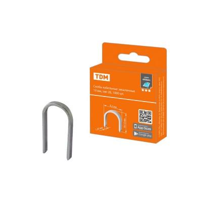 Скобы кабельные закаленные 10 мм, тип 28, 1000 шт, Алмаз TDM