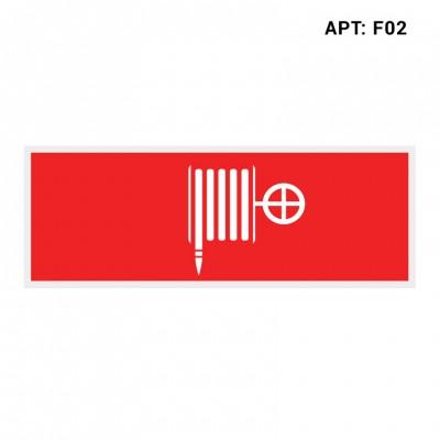 Самоклеящаяся информационная этикетка WOLTA Пожарный кран 322*120мм