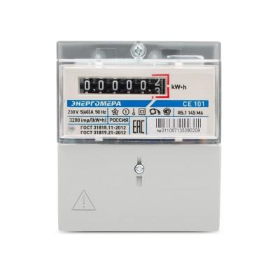 Счетчик электроэнергии CE 101 R5.1  145 M6 5(60)A  1Ф. 1Т, Механический
