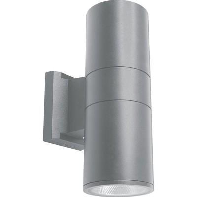 DH0706 Светильник уличный светодиодный, 2*10W, 1600Lm, 3000K, серый
