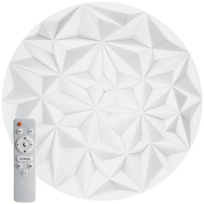 AL7800  Светильник светодиодный стационарный с пультом 90W, Max. 8910Lum, 3000К-6400K, Lunar glow