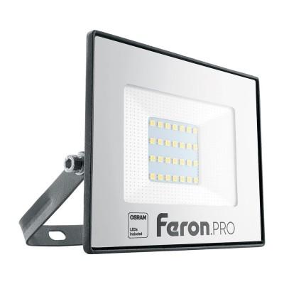 LL-1000 Прожектор светодиодный  30W 6400K IP65  AC175-265V/50Hz, черный