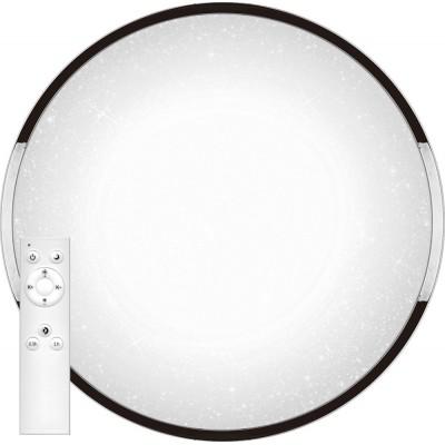 AL5150 Светильник светодиодный управляемый с пультом 60W, Max. 5000Lum, 3000К-6500K, IP20, Shine